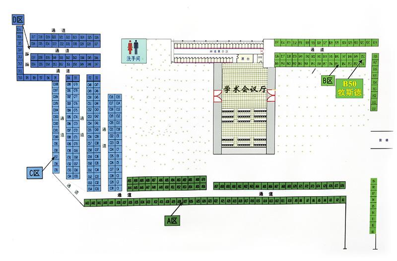 种猪拍卖会的展馆平面图